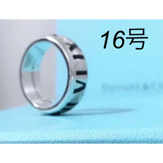 Tiffany & Co. - 正規品 ティファニー TIFFANY&CO.  アトラス リング
