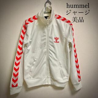 ヒュンメル(hummel)のhummel ジャージ 古着(ジャージ)
