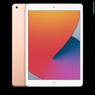 iPad - iPad 第8世代 32GB ×4