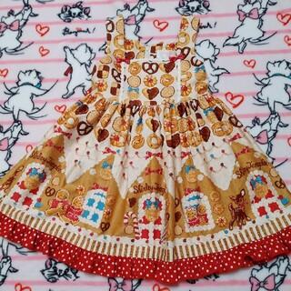 Shirley Temple - お菓子の家