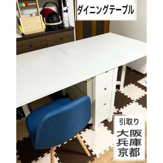 IKEA - ダイニングテーブルセット IKEAノールデン イームズ リプロダクト 4脚