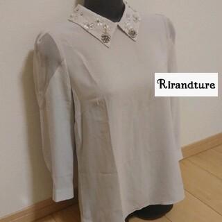 Rirandture - リランドチュール rirandture ビジュー付き ブラウス サイズ1 (S)