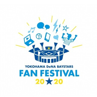 ヨコハマディーエヌエーベイスターズ(横浜DeNAベイスターズ)のベイスターズ ファンフェスティバル2020(野球)