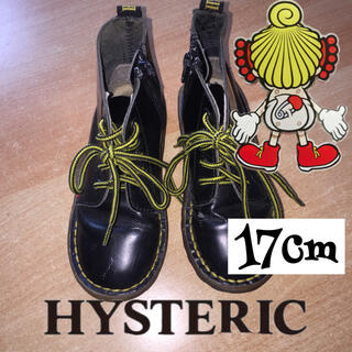 HYSTERIC MINI - HYSTERIC MINI  ヒステリックミニ    キッズブーツ  17cm