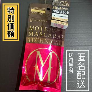 FLOWFUSHI - ★新品 フローフシ モテマスカラ TECHNICAL 3 ブラック