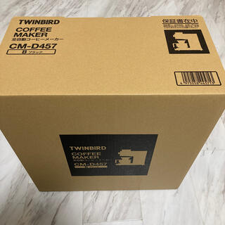 ツインバード(TWINBIRD)のTWINBIRD Coffee Maker CM-D457(コーヒーメーカー)