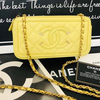 シャネル(CHANEL)の正規品❣️数回使用極美品✨シャネル フィリグリー キャビアスキン クラッチ 30(ショルダーバッグ)