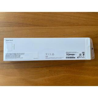 Apple - [新品未開封] Apple Pencil 第2世代