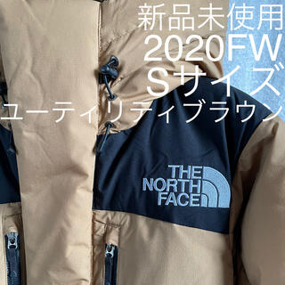 THE NORTH FACE - <新品未使用>THE NORTH FACE バルトロライトジャケット