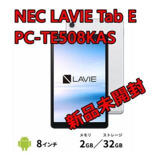 NEC - 【新品未開封】 NEC LAVIE Tab E PC-TE508KAS