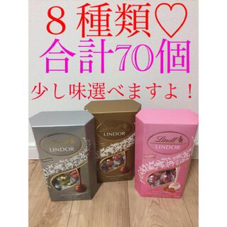 Lindt - 新品♡リンツチョコレート♡リンツリンドール♡チョコレート♡リンツ♡