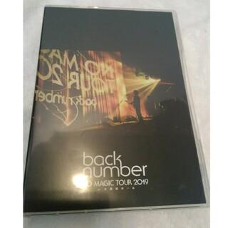 バックナンバー(BACK NUMBER)のback number NO MAGIC TOUR 2019 大阪城ホールDVD(ミュージック)