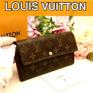 LOUIS VUITTON - 値下げ不可‼️大赤字価格✳️LOUIS VUITTON✳️長財布