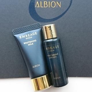 ALBION - アルビオン エクシア アンベアージュ ホワイトニング ミルク ローション 薬用
