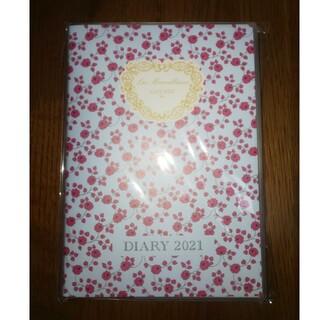 レメルヴェイユーズラデュレ(Les Merveilleuses LADUREE)のラデュレ 手帳(カレンダー/スケジュール)