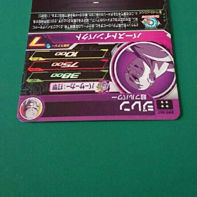 ドラゴンボール(ドラゴンボール)のスーパードラゴンボールヒーローズ BM5-047 ジレン エンタメ/ホビーのトレーディングカード(シングルカード)の商品写真