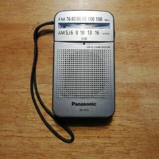 パナソニック(Panasonic)のパナソニック ポータブルAM・FMラジオ RF-P55 防災(ラジオ)