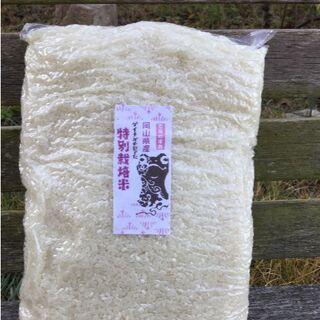 令和2年度岡山県備前市産「特別栽培米 きぬむすめ」2㎏送料込み(米/穀物)
