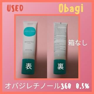Obagi - 【本日タイムセール】USED オバジレチノール