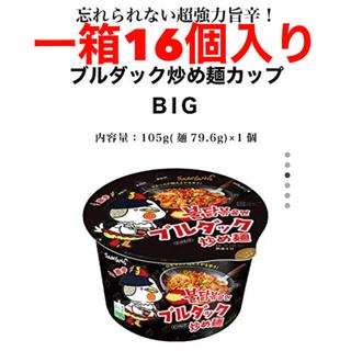 激辛 カップ麺 一箱