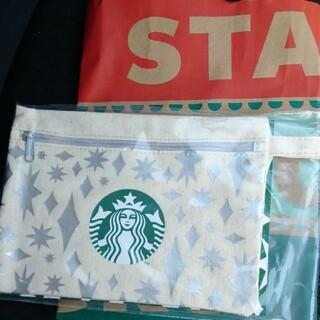 Starbucks Coffee - スタバ ホリデーポーチ2020