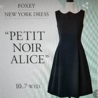 FOXEY - FOXEY美品Dress *Petit Noir Alice* 白襟付き38