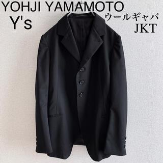 Yohji Yamamoto - 美品 ヨウジヤマモト Y's ワイズ ウールギャバジン 黒 テーラードジャケット
