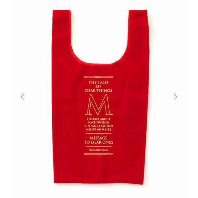 DEUXIEME CLASSE(ドゥーズィエムクラス)の【BONJOUR MADAME/ボンジュール マダム】ベロアBAG レッド レディースのバッグ(エコバッグ)の商品写真