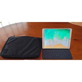 iPad - ipadpro 10.5 cellular 64gb PORTERケース付