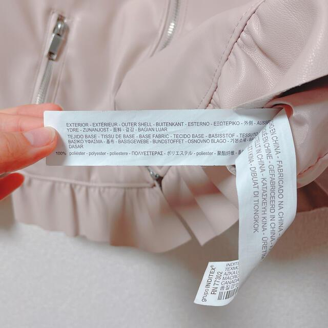ZARA(ザラ)のzara フリルレザーライクジャケット レディースのジャケット/アウター(ノーカラージャケット)の商品写真