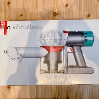 Dyson - Dyson V7 Mattress ハンディー 掃除機 [HH11COM]
