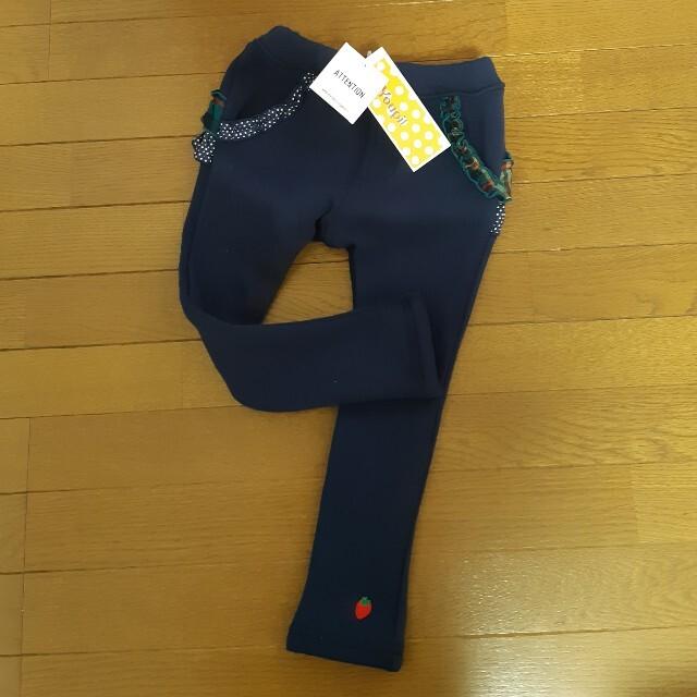 Youpi!(ユッピー)のユッピー ズボン 95 キッズ/ベビー/マタニティのキッズ服女の子用(90cm~)(パンツ/スパッツ)の商品写真