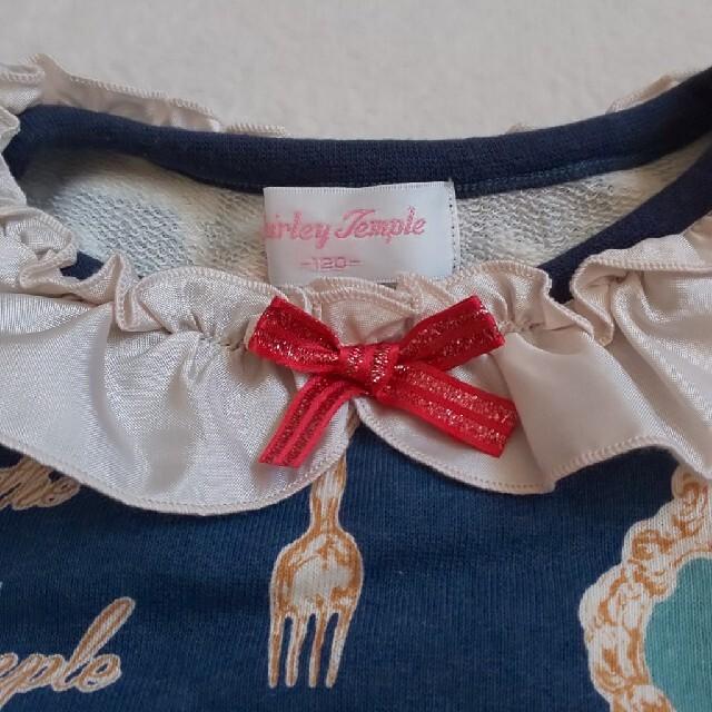 Shirley Temple(シャーリーテンプル)のシャーリーテンプル サロン・ド・ティpt ワンピース 120 美品 キッズ/ベビー/マタニティのキッズ服女の子用(90cm~)(ワンピース)の商品写真