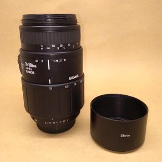 SIGMA - SIGMA 70-300mm f4-5.6 DL MACRO【Kマウント】