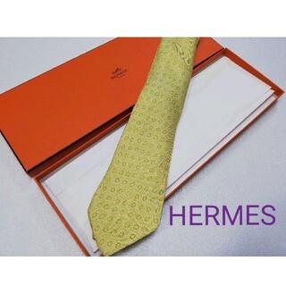 Hermes - 美品★HERMES エルメス ★気品溢れる小紋柄★高級シルクネクタイ