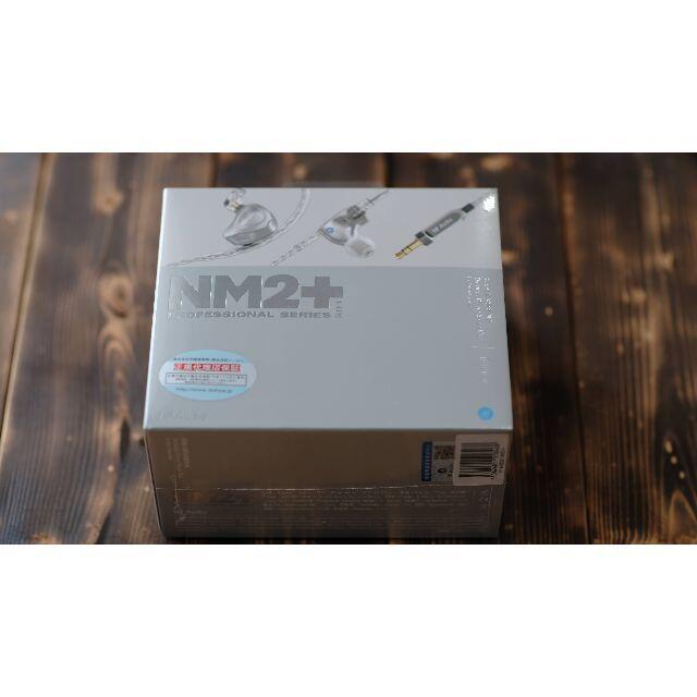 【未開封品】中華イヤホン NF AUDIO NM2+ スマホ/家電/カメラのオーディオ機器(ヘッドフォン/イヤフォン)の商品写真