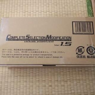 BANDAI - CSM ダブルドライバー 仮面ライダーW 仮面ライダーダブル