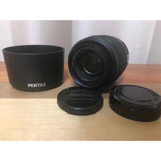 PENTAX - smc PENTAX-DA 1:4-5.6 50-200mm ED WR