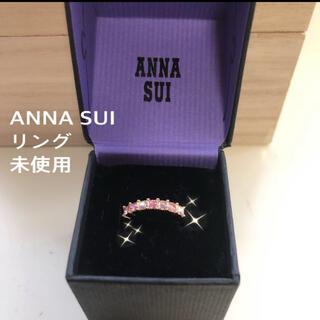 ANNA SUI - ANNA SUIリング 未使用