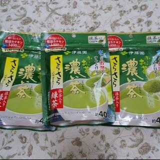 伊藤園 おーいお茶濃い茶さらさら抹茶入り緑茶3袋まとめ売り