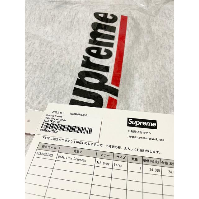 Supreme(シュプリーム)のSupreme Underline Crewneck Lサイズ メンズのトップス(スウェット)の商品写真