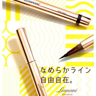 SHISEIDO (資生堂) - 新品未使用♡1400円♡Leanani Premium♡アイライナー