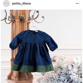 Petite Liliana 山城葉子(ワンピース)