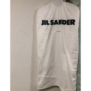 Jil Sander - jilsander 7days shirts sunday
