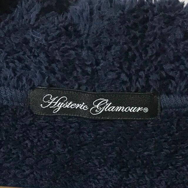 HYSTERIC GLAMOUR(ヒステリックグラマー)の【Hysteric Glamour】  ボアパーカー バックスカルプリント レディースのトップス(パーカー)の商品写真
