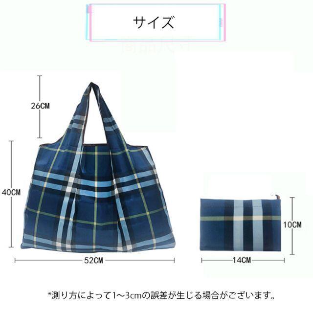 チェック柄ショッピングエコバッグ エコバッグ チェック Lサイズ ブルー レディースのバッグ(エコバッグ)の商品写真