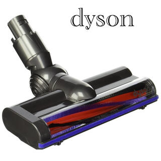 Dyson - Dyson純正 DC59 DC62 モーター ヘッド