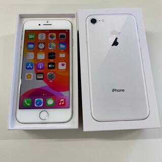 iPhone - iPhone 8 Silver 64 GB