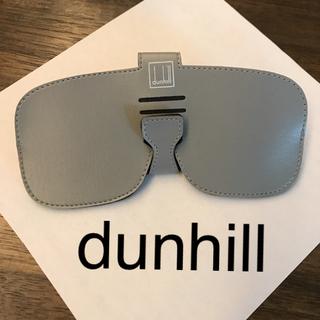 ダンヒル(Dunhill)のdunhill  ダンヒル メガネ・サングラスケース(サングラス/メガネ)