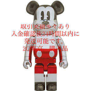 メディコムトイ(MEDICOM TOY)のBE@RBRICK FUTURE MICKEY 2nd COLOR 1000%(その他)